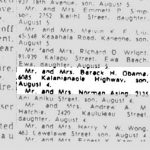 Obama's Birth Announcement in 1961, confirmed