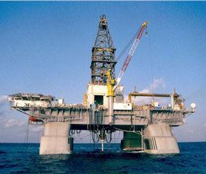 Deepwater HZN