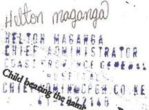 Helton Maganga signature stamp