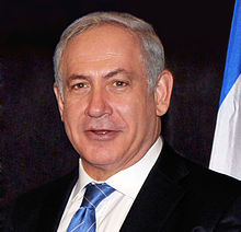 Update:  Breaking:  Was There Really a Phone Conversation Between Obama and Netanyahu on September 11?