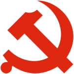 When Did Communism Become an American Dream?