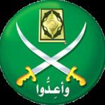 Is Barack Obama Tied to The Muslim Brotherhood?