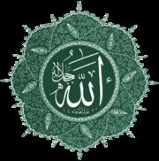 Terrorism Isn't the Problem…Islam Is