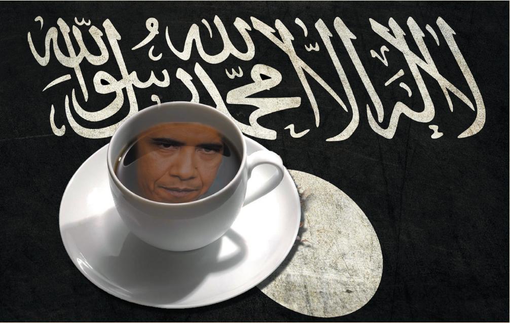 Obama jihadi graphic