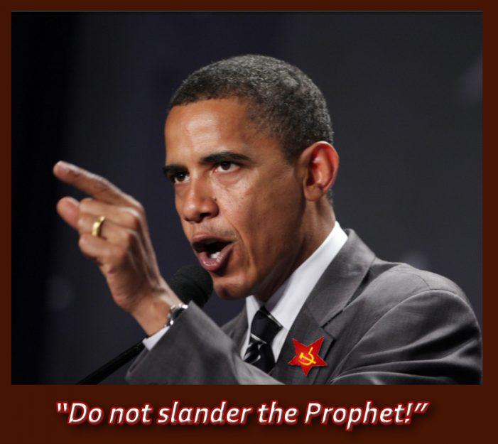 Obama:  Diluting America One Jihadist at a Time