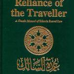 Incremental Islam – 4
