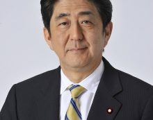 Japan's Prime Minister Announces Resignation