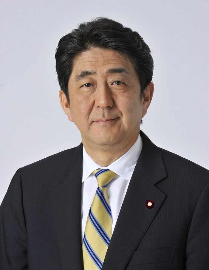 Japan's Prime Minister Announces Resignation