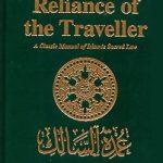 Incremental Islam – 6